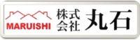 屋根修理リフォーム『株式会社丸石』